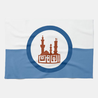 Cairo city flag Egypt symbol Kitchen Towel