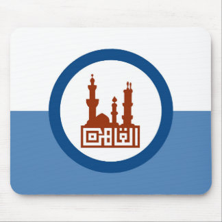 Cairo city flag Egypt symbol Mouse Pad