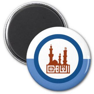 Cairo, Egypt flag Magnet