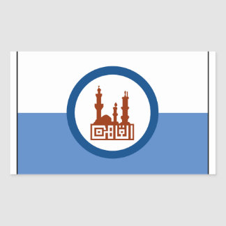 Cairo Egypt Flag Sticker
