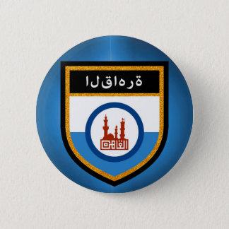 Cairo Flag 2 Inch Round Button