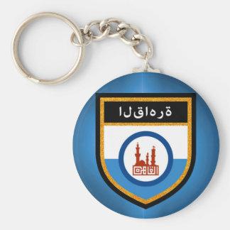 Cairo Flag Keychain