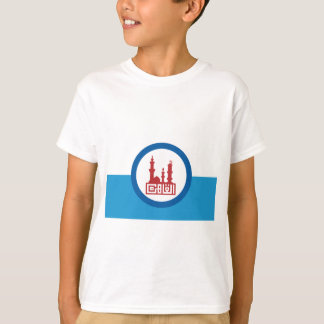 Cairo Flag T-Shirt