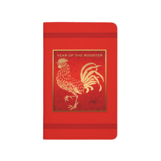 Calendar Journal 2017 Chinese Rooster Year 1