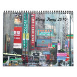 Calendrier de Hong Kong 2016
