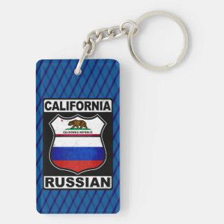 California Russian American Keyring