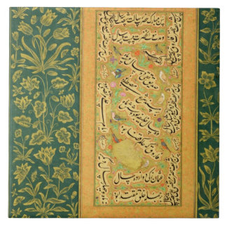 Calligraphy by Mir Ali of Herat, with a Mughal bor Tile