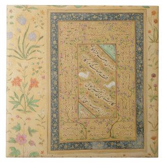 Calligraphy by the Iranian master Ali al-Mashhadi Tile