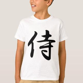 Calligraphy for the Japanese Word Samurai in Kanji T-Shirt