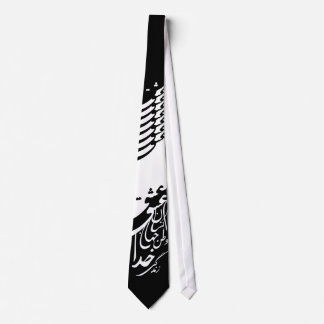 calligraphy Love of....tie Tie