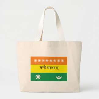 Calutta Flag (or India 1906) Large Tote Bag