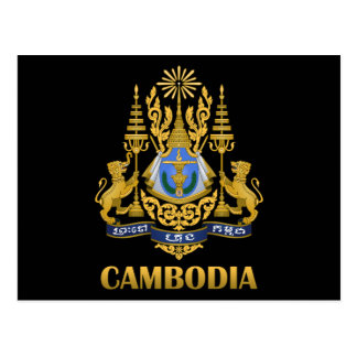 Cambodia Coat Of Arms Postcard