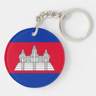 Cambodia Flag Double-Sided Round Acrylic Keychain