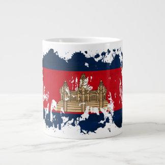 Cambodia Flag Large Coffee Mug