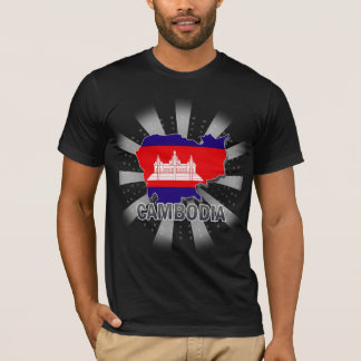 Cambodia Flag Map 2.0 T-Shirt