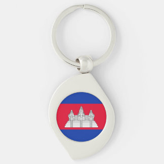 Cambodia Flag Silver-Colored Swirl Keychain