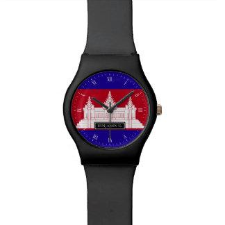 Cambodia Flag Watch