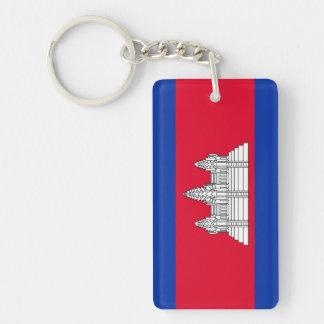 Cambodia National World Flag Double-Sided Rectangular Acrylic Keychain