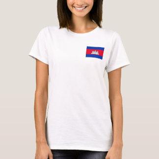 Cambodia National World Flag T-Shirt