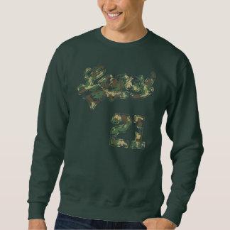 Camouflage Legal 21 21st Birthday Sweatshirt