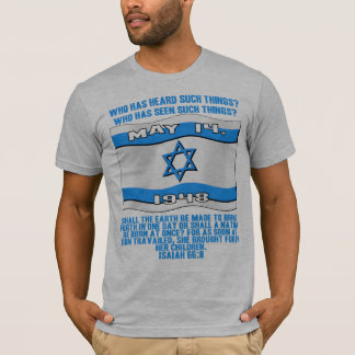 Can a Nation be born in a day? T-Shirt