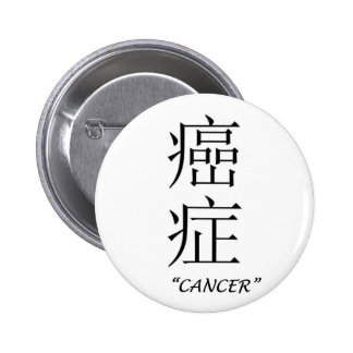 """Cancer"" zodiac sign in Chinese Pinback Button"
