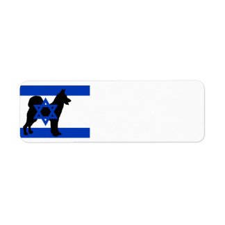 cannan dog silhouette flag_of_israel