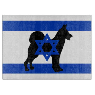 cannan dog silhouette flag_of_israel cutting board