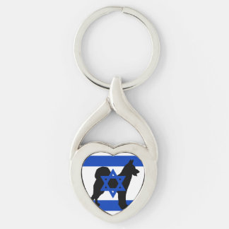 cannan dog silhouette flag_of_israel keychain