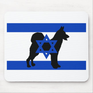 cannan dog silhouette flag_of_israel mouse pad