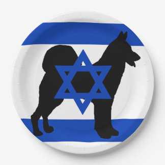 cannan dog silhouette flag_of_israel paper plate