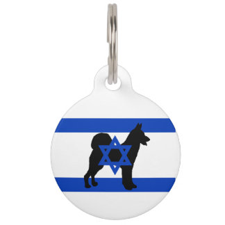 cannan dog silhouette flag_of_israel pet name tag