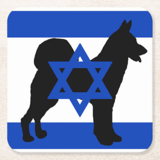 cannan dog silhouette flag_of_israel square paper coaster