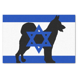 cannan dog silhouette flag_of_israel tissue paper