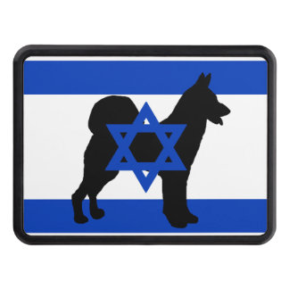 cannan dog silhouette flag_of_israel trailer hitch cover