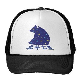 cap Great Bear Trucker Hat