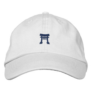 Cap traditional baseball White