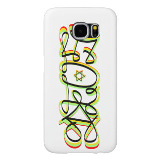 Capinha of cellular IS NOIS WITH GOD Samsung Galaxy S6 Cases