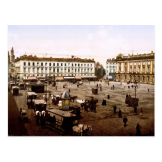 Capitol Place Toulouse France Postcard