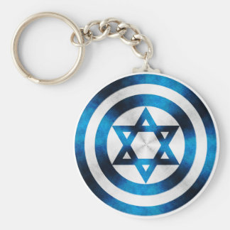 Captain Israel Hero Shield Basic Round Button Keychain