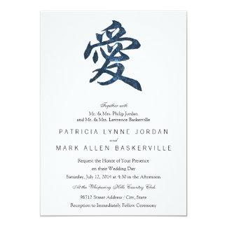 """Caractère chinois """"amour """" carton d'invitation  12,7 cm x 17,78 cm"""
