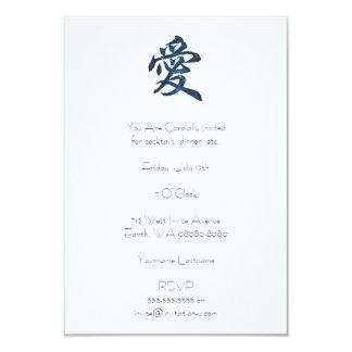"""Caractère chinois """"amour """" carton d'invitation 8,89 cm x 12,70 cm"""