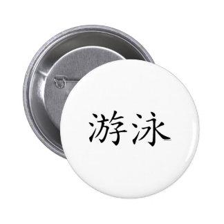 Caractère chinois de bain badges avec agrafe