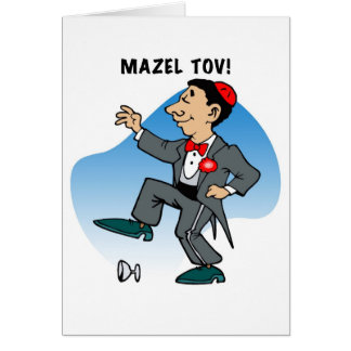Card: Mazal Tov Card