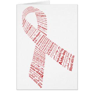 Card: World AIDS Day Card
