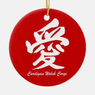 cardigan welsh corgi round ceramic ornament