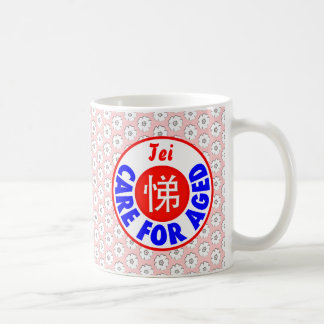 Care for Aged - Tei Classic White Coffee Mug