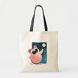 Caroon Pig Sing Love Song | Funny Cartoon Pig Tote Bag