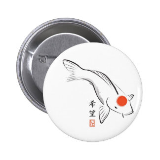 Carp for Hope Pinback Button