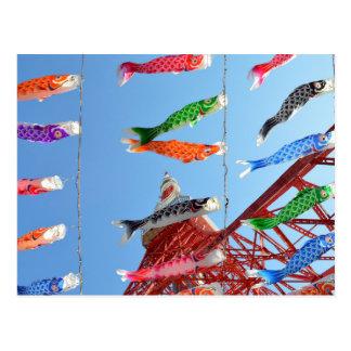 Carp Streamers (Koinobori) at Tokyo Tower Postcard